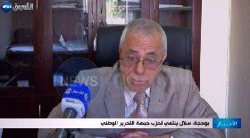 بوحجة: سلال ينتمي لحزب جبهة التحرير الوطني