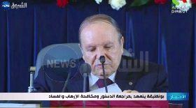 بوتفليقة يتعهد بمراجعة الدستور ومكافحة الإرهاب والفساد