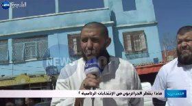 الشعب يريد | ماذا ينتظر الجزائريون من الإنتخابات الرئاسية ؟الأربعاء 08 مارس 2014 (02)