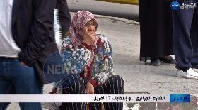 الشارع الجزائري… وإنتخابات 17 أفريل