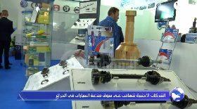 الشركات الأجنبية تتهافت على سوق صناعة السيارات في الجزائر