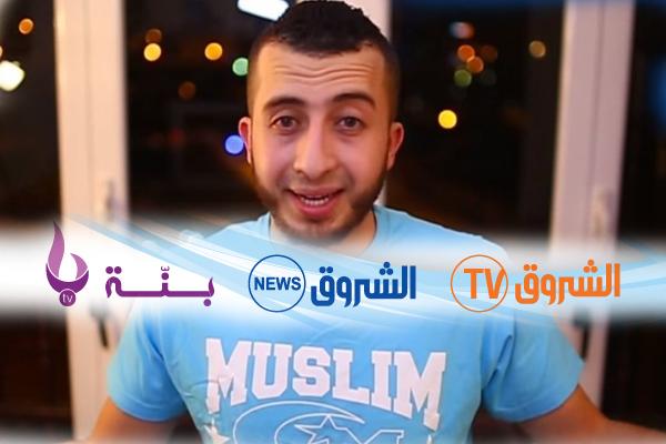 """""""مع أنس تينا"""" أفضل برنامج في رمضان على قنوات الشروق"""