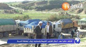 الشلف:مافيا نهب الرمال تغتصب الطبيعة و تستنزف ثروات منطقة الصبحة