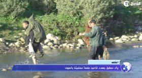 الشلف… واد حمليل يهدد تلاميذ بقعة سنفيتة بالموت