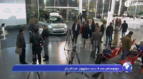 مونوسباس سي 4 جديد سيتروون في الجزائر