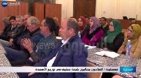 قسنطينة / الفلاحون يطالبون بلجنة تحقيق في توزيع الأسمدة