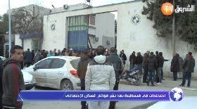 احتجاجات في قسنطينة بعد نشر قوائم السكن الإجتماعي