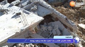 قسنطينة..عائلات تفترش الشارع بعد انهيار منازلها بزيغود يوسف