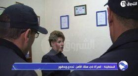قسنطينة: المرأة في سلك الأمن تحدي وحضور