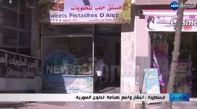 قسنطينة: إنتشار واسع لصناعة الحلوى السورية