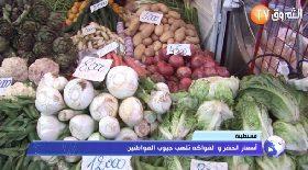 قسنطينة… أسعار الخضر والفواكه تلهب جيوب المواطنين