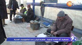قسنطينة: آلة الكتابة اليدوية…مصارعة للزمن وتحد للتكنولوجيات الحديثة