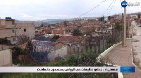 قسنطينة / قاطنو شاليهات حي الزاوش يستنجدون بالسلطات