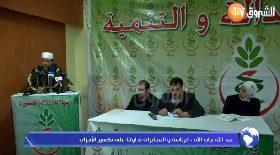 عبد الله جاب الله:الرئاسة و المخابرات تداولتا على تكسير الأحزاب