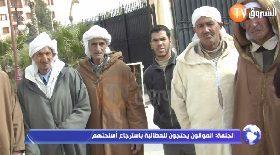 الجلفة… الموالون يحتجون للمطالبة بإسترجاع أسلحتهم