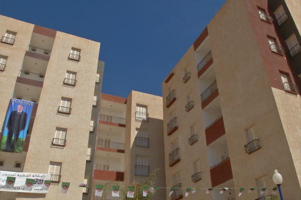 AADL : Distribution d'un nouveau quota de logements