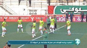 العميد يواجه الوفاق في مباراة متقدمة عن الجولة 22
