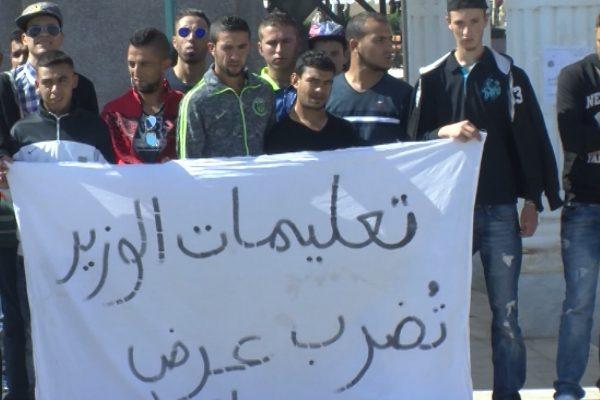 طلبة جامعة عباس لغرور بخنشلة يشلون الدراسة ويطالبون بتدخل الوزارة