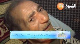 وافعلوا الخير ليوم 28/01/2012