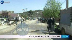 البويرة / سكان الصحارج يغلقون مقر البلدية
