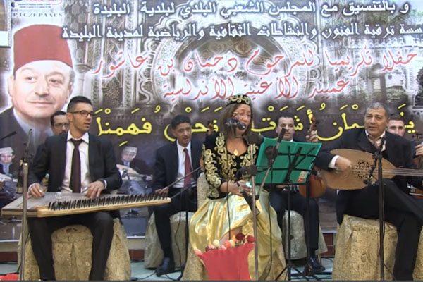 البليدة تستذكر الفنان الراحل عبد الرحمان بن عاشور