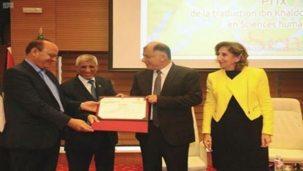 """أستاذ جزائري يتحصل على جائزة""""ابن خلدون-سنغور"""" للترجمة"""
