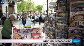 الجالية الجزائرية تبدأ عملية التصويت