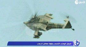 الجيش الوطني الشعبي يطوق معاقل الإرهاب