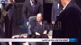الجزائر بلد لا يزال يخاف من الكاميرا