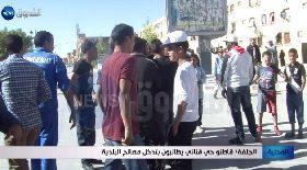 الجلفة / قاطنو حي قناني يطالبون بتدخل مصالح البلدية