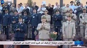 القايد صالح يسحب مهمة التحقيق في كبرى قضايا الفساد من المخابرات