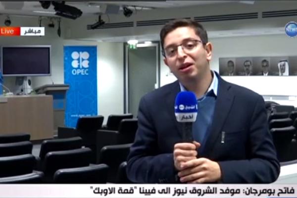 موفد الشروق نيوز إلى فيينا: لقاءات مكثفة لوزير الطاقة الجزائري قبل موعد انعقاد قمة الأوبك