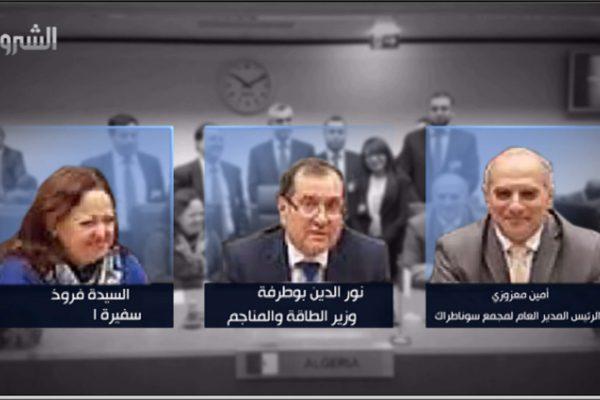 هؤلاء هم مهندسو نجاح الجزائر داخل الدول المصدرة للنفط