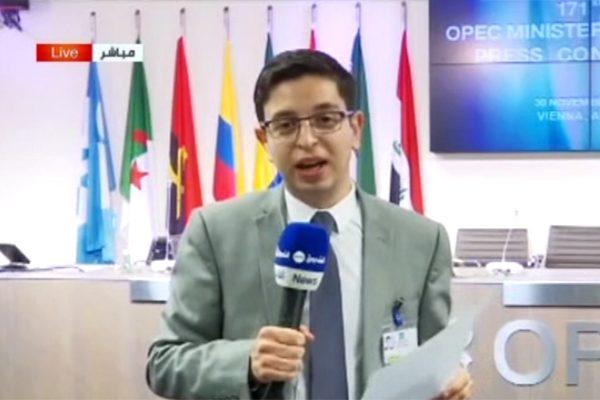اختتام أوبك بإعتماد مقترح الجزائر..وخفض اللإنتاج ب 1.2 مليون برميل يوميا