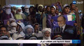 الحملة الإنتخابية تفتح معضلات الجزائر