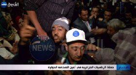 حملة الرئاسيات الجزائرية في أعين الصحافة الدولية