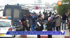 الحكم بشهرين حبس غير نافذ وغرامة ب20 ألف دينار في حق 14 بطال وحقوقي