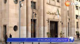 الإدارة ترفض إستقبال معارضي سعداني