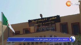 الجلفة… سكان سيدي رحال يغلقون مقر البلدية