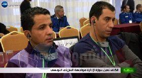 الكاف تعين بنوزة لإدارة مواجهة البنزرتي التونسي