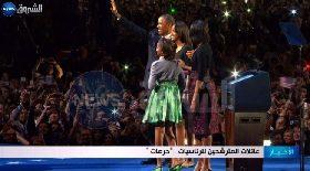 """عائلات المترشحين للرئاسيات """"حرمات"""""""