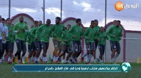 الخضر يواجهون منتخب أرمينيا وديا في ماي المقبل بالجزائر