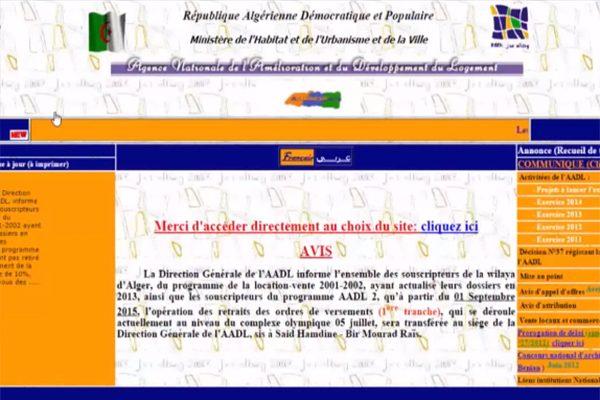 AADL, choix du site : comment ça se passe ?