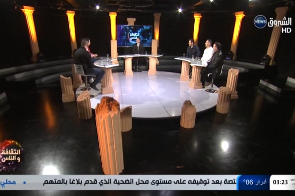 الثقافة والناس: البودكاست في الجزائر