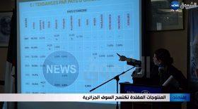 المنتوجات المقلدة تكتسح السوق الجزائرية