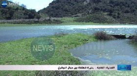 المدية / الضاية بحيرة معلقة بين جبال التيطري
