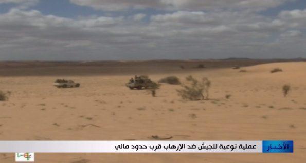 عملية نوعية للجيش ضد الإرهاب قرب حدود مالي
